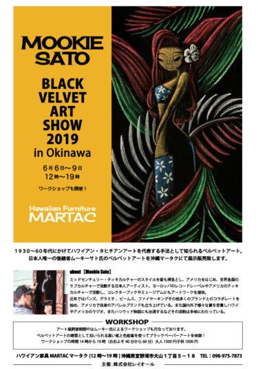 Black Velvet Art Show in Okinawa